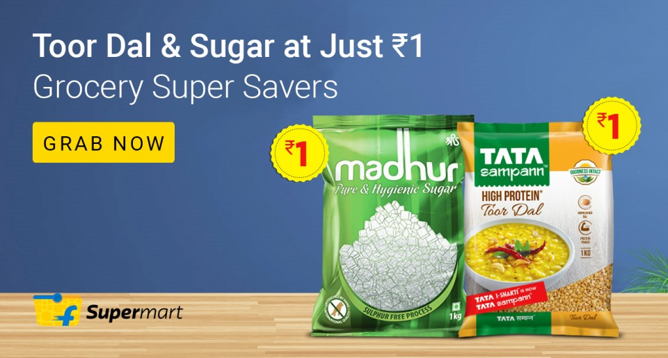 Flipkart 1 INR deals