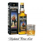 Bagpipers Whisky Price